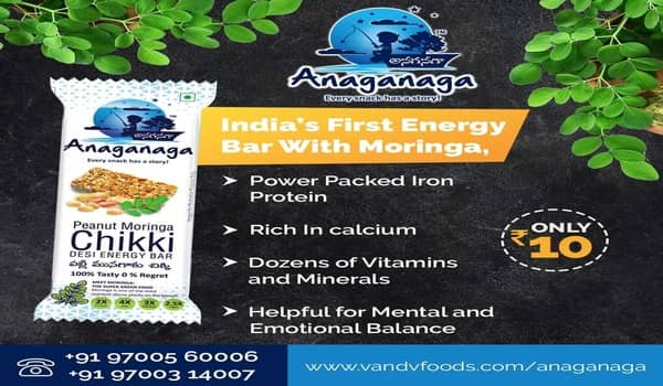 Anaganaga Desi Energy Bar
