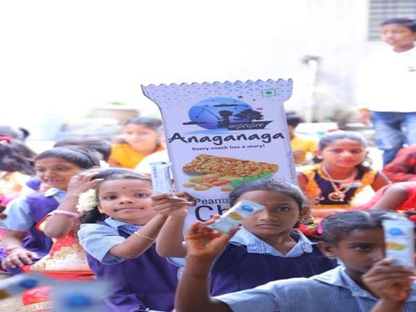 Anaganaga initiative