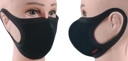 mask primeway 1