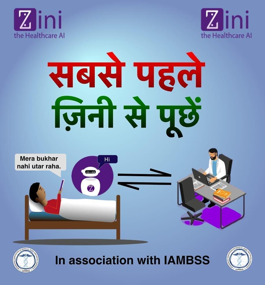Grainpad - ZINI app